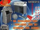 维修切纸机,无线胶装机(奥博 前锋 惠宝 彩霸等