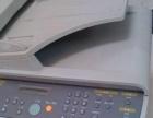 三星4521F打印复印扫描一体机
