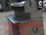 佛山通缘耐用易清洗不锈钢无烟烧烤炉 木炭 油烟净化烤炉