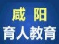 咸阳安监电工焊工操作(IC卡)培训及证书复检报名