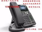 在河北想北京座机号办公怎么办北京云电话能帮您!
