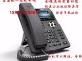 北京办公电话如何实现录音?北京云座机全程录音