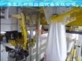 有机肥专用生产线 秦皇岛利阳LY 成套加工包装传输设备