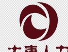 为企业员工缴纳社会保险【江西大唐人力】