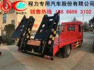 大庆市东风特商后双桥挖掘机平板车 在哪儿买0年0万公里面议