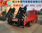 长沙市 60挖掘机平板车 生产厂家