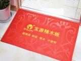 地垫门垫广告垫礼品定制拉绒烫金印刷刺绣PVClogo