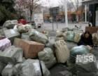 浦东区申通物流行李电器托运冰箱空调托运