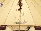 珠海丽日帐篷提供婚礼 酒店 啤酒节 音乐节活动篷房