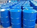硅利康有机硅改性聚酯树脂价格 甲基树脂批发