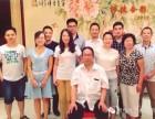 天津脉诊培训班,开方辩证培训班每月一期带徒培训