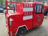 电动消防车厂家 小型电动消防车