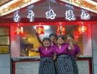 中式快餐店排名 大米先生快餐加盟第一品牌