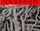 烧烤碳 荔枝木炭 无烟碳 大量长期供应炭窑直供