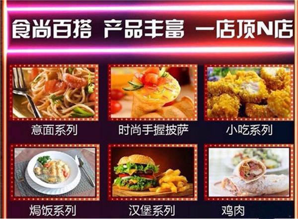 漳州汉堡炸鸡加盟 百余种产品 日入3千 产品技术手册提供