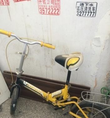 小型自行车黄色折叠