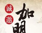 加盟同城贷,让您在宜昌当地的竞争环境里独占鳌头!