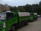 北京市装修拆除垃圾清运公司拉渣土拉垃圾