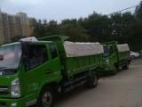 北京市拉渣土拉垃圾建筑垃圾清运拆除渣土运输