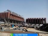 铅砂矿 赤铁矿精选螺旋溜槽 5LL900玻璃钢溜槽 环保设备