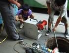 苏州园区娄葑市政管道清淤检测低价承包服务