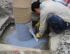 顺德区卫生间 楼面 铁皮瓦防水补漏 及各种油漆粉刷