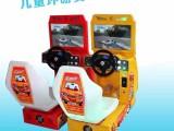 新款高清环游赛车游戏机价格,高清环游赛车游戏机厂家直销