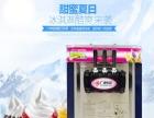 流动冰淇淋车多功能外卖小吃车加盟 食品加工机械