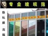 专业玻璃贴膜窗户玻璃隔热防晒膜防爆膜上门家具贴膜