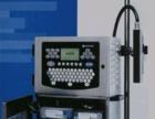 食品日期批号打印专用喷码机A100优惠出售可试用