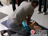 西安电工操作证报名 陕西锅特电工焊工培训 低压高压登高复审
