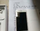 全新iPhone7,128G