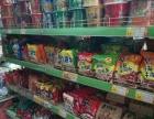急兑超市12万元,百货超市诚心低价出兑。
