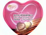 深圳尚之美心形巧克力铁盒专业定制厂家