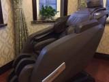 大同按摩椅生命动力7100