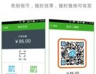 徐州元芳商务加盟 自助建站 投资金额 1万元以下