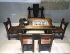 老船木家具个性茶桌椅组合简约原生态
