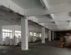 黄圃发电厂 标准一楼厂房 800平米 带办公室