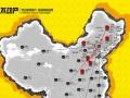 北京五一七房地产经纪有限公司加盟 零售业