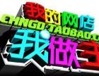 上海网店推广培训,长宁电商培训,包学包会