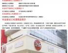 长治世纪三毛蛋糕店生日配送城区郊区潞城长治县长子县