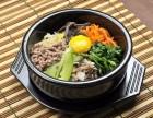 石锅拌饭技术培训石锅拌饭扶持加盟石锅拌饭做法