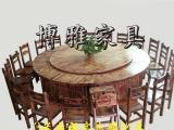 厂价直销火锅桌椅