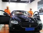 车靓专家汽车美容加盟,技能匠心服务投资的财富品牌