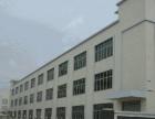 宝安区西乡独院红本厂房10800平米出售