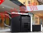 武汉租复印机 打印机 一体机 液晶显示屏等找精益租赁