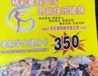 暑假中澳跆拳道培训班