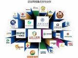 上海PPT設計制作公司 松江金山奉賢閔行做PPT 制作公司