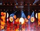演唱会、商演、新品发布会、灯光LED大屏租赁