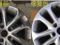 上海立都汽车维修加盟官网